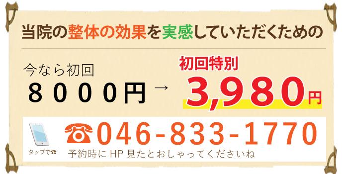 coupon_yokosuka