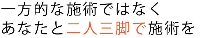 seitai_midashi2